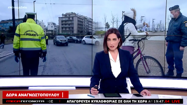 Ρεπόρτερ του Mega σταμάτησε αυτοκίνητο κι έπεσε… σε δημοσιογράφο του ALPHA