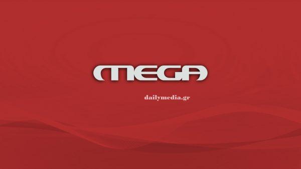 Και τηλεπαιχνίδι και reality ετοιμάζει το Mega