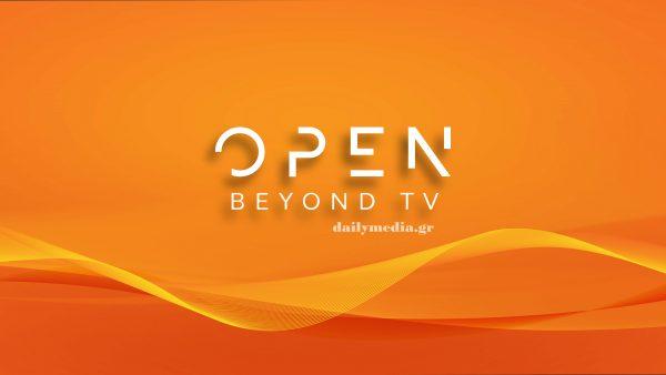 Νέα αλλαγή ώρας στο κεντρικό δελτίο ειδήσεων εξετάζει το OPEN