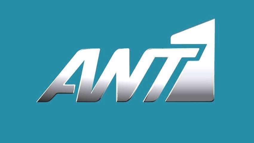 Ο ΑΝΤ1 «χτυπά» με τηλεπαιχνίδι από τα '00s - Ποια θα το παρουσιάσει;