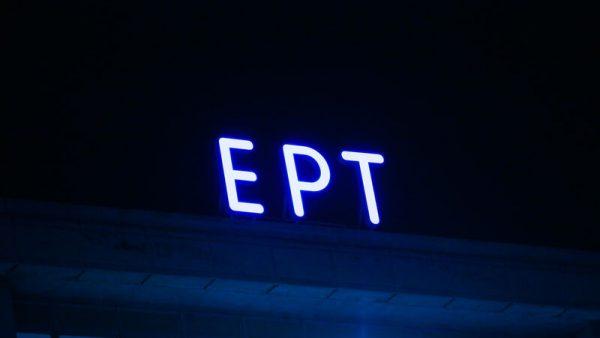 ΕΡΤ: Αυτές οι εκπομπές πήραν το πράσινο φως