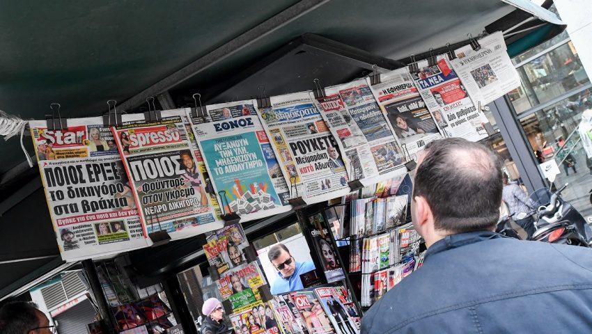 Αναστολή συμβάσεων στην ΕΦΣΥΝ σε δεκάδες δημοσιογράφους εν μέσω κορωνοϊού