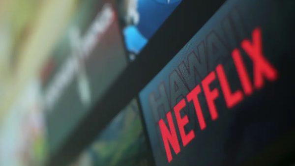 Να πώς η ΕΡΤ βγάζει το δικό της Netflix