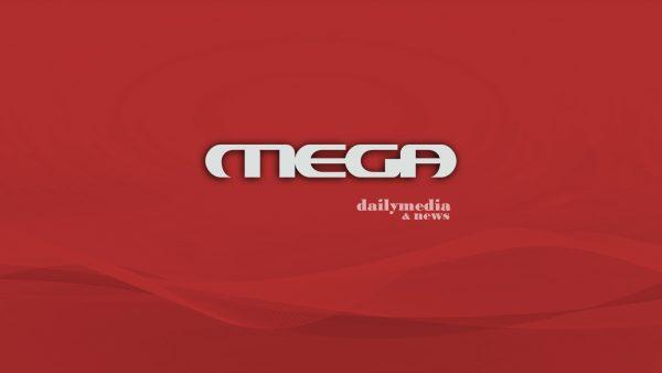Σκέψεις για καλοκαιρινή εκπομπή στο Mega