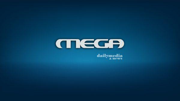 Παραίτηση της διευθυντού προγράμματος του Mega