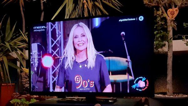 Η Άννα Βίσση στο Μega – Τα νούμερα τηλεθέασης της τηλεοπτικής της συναυλίας