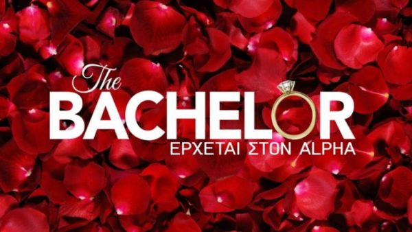 «The Bachelor»: Το πιο διάσημο ριάλιτι ραντεβού και σχέσεων έρχεται στον ALPHA