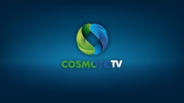 Ανανέωσε ως το 2023 με την Cosmote TV