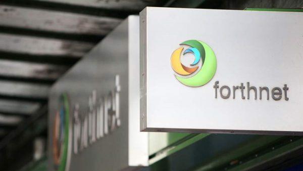 Εσωτερικό δάνειο 43 εκατ. ευρώ στη Forthnet