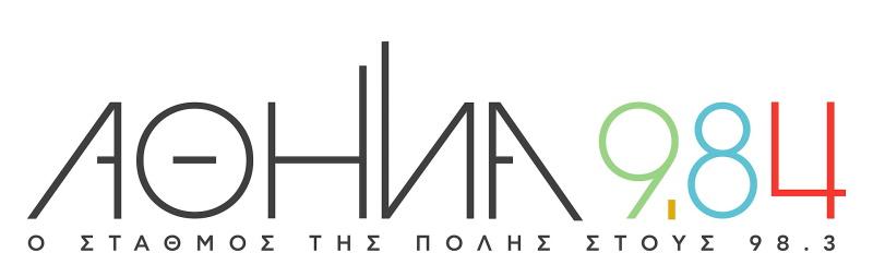 Αθήνα 9.84: Γενέθλια με Μητσικώστα, Ταγματάρχη, Λυμπεράκη, Ζούλα, Πολυχρονίου