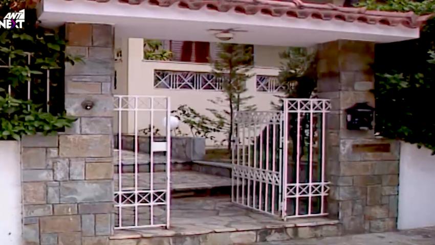 10/10 ούτε μισός: Θα είσαι ο πρώτος που θα βρει 10 σειρές από το εξωτερικό του σπιτιού του πρωταγωνιστή τους;