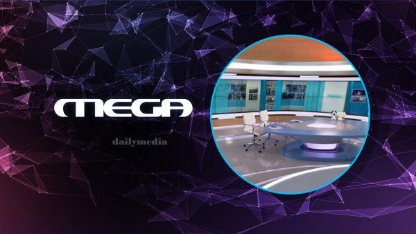 Τέλος από το Mega…
