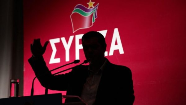 Τέλος η κυριακάτικη «Αυγή»: Αλλάζουν τα ΜΜΕ του ΣΥΡΙΖΑ με εντολή Τσίπρα