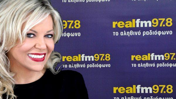 Σεμίνα Διγενή: Επιστρέφει τηλεοπτικά μετά την παραίτησή της από τον REAL