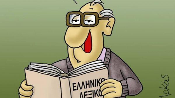 Επιτέλους επέστρεψε: Το αιχμηρό σχόλιο του Αρκά για τα νέα μέτρα της κυβέρνησης (Pics)