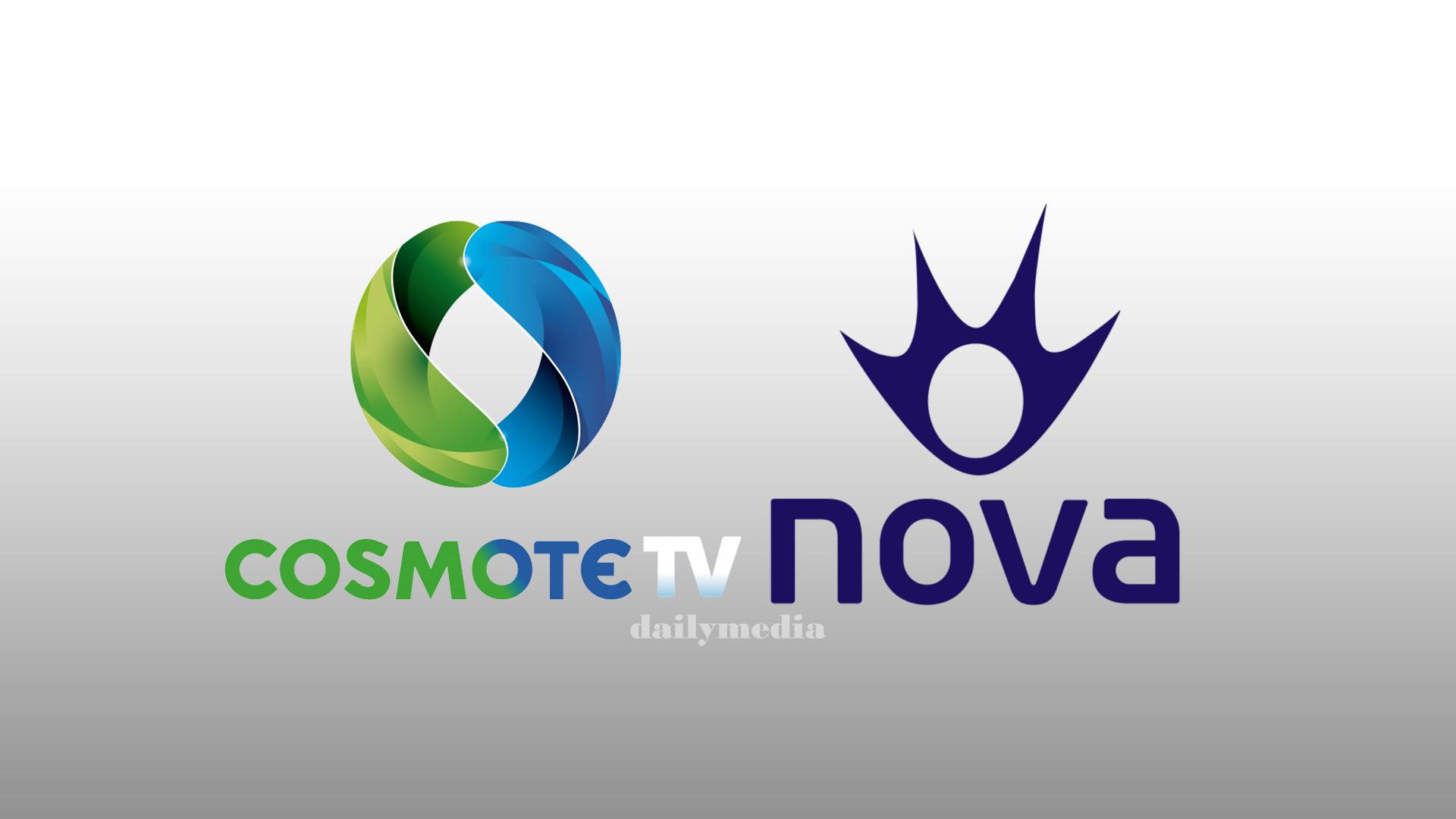 Πώς θα σας φαινόταν να είχατε Cosmote TV και να βλέπατε… Nova; - Dailymedia  & News