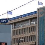 Καταγγελία για λογοκρισία στην ΕΡΤ