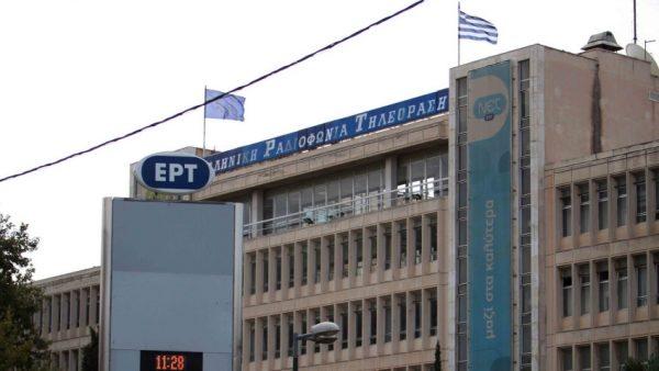 Δίνει όντως η ΕΡΤ 12 εκατ. ευρώ για τη νέα Β' Εθνική;