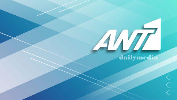Οριστικό «πάγωμα» στον ΑΝΤ1 – Το project που δεν θα επιστρέψει