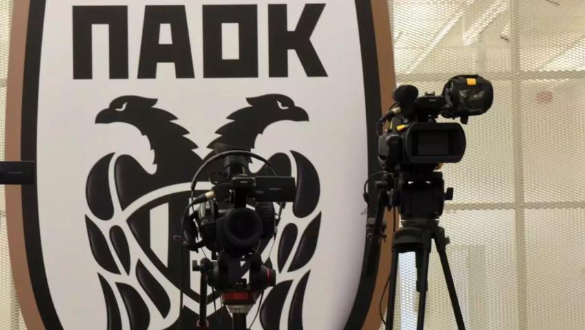 Τι ισχύει με τα τηλεοπτικά του ΠΑΟΚ στην Ευρώπη