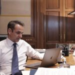 Έρχεται και νέα στήριξη των ΜΜΕ από την Κυβέρνηση