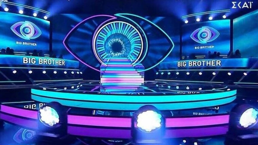 «Big Brother»: Υψηλή τηλεθέαση παρά τον σάλο