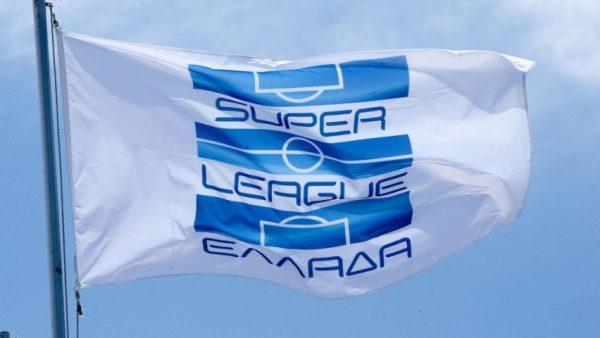 Super League: Και ιστορική και… κουτσουρεμένη η πρεμιέρα