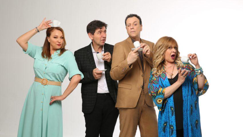 Αλλάζει ώρα: Ανακοινώθηκε η πρεμιέρα του «Καφέ της Χαράς» - Τι θα δούμε στα πρώτα επεισόδια