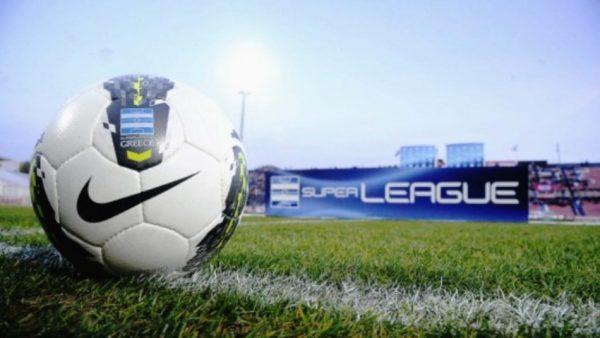 Super League… καραντίνας –  Όλο το πρόγραμμα
