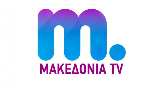 Ριάλιτι στο πρόγραμμα του Μακεδονία TV