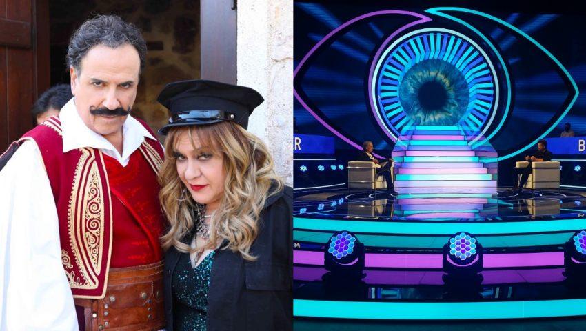 «Το Καφέ της Χαράς» vs «Big Brother LIVE»: Τα νούμερα τηλεθέασης