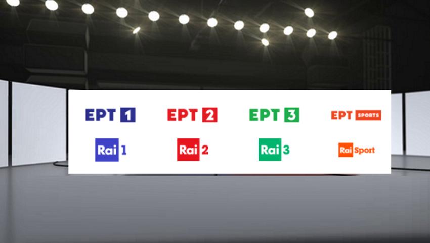 Αντιδράσεις για τα νέα λογότυπα της ΕΡΤ