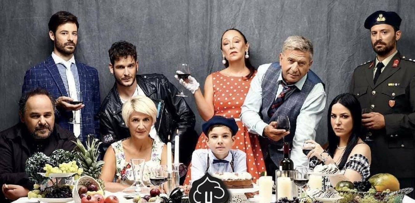 Είστε έτοιμοι να φάτε... τούρτα; Ρήγας-Αποστόλου φέρνουν την κωμωδία της χρονιάς! (Vids)