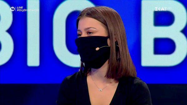 «Big Brother»: H τεράστια αλλαγή της Ραΐσα τρεις μέρες μετά την αποχώρησή της (Vid)
