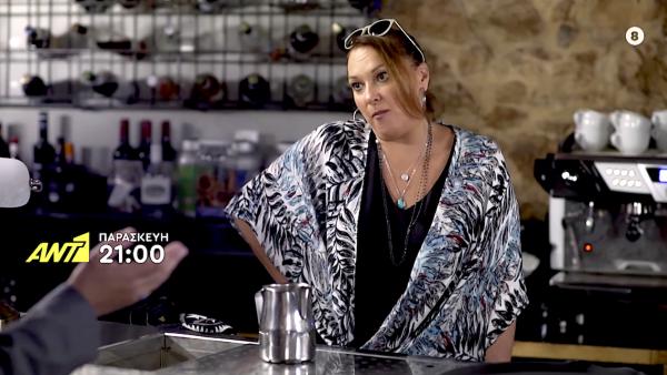 Ρένια Λουιζίδου: Επιστρέφει μόνιμα στο «Καφέ της Χαράς» - Το πρώτο trailer