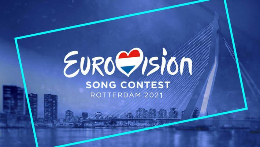 Eurovision 2021: Ελληνίδα θα εκπροσωπήσει την Κύπρο - Αυτό είναι το τραγούδι της