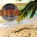 «Survivor» και «Φάρμα» διεκδικούν την ίδια αθλήτρια (Vid)