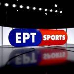 Οριστικό φινάλε: EΡΤ Sports τέλος
