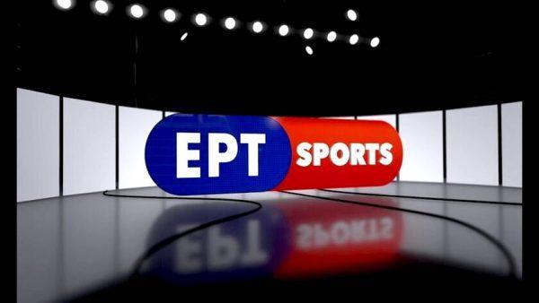 Σαββατοκύριακο με μια ντουζίνα αθλητικές μεταδόσεις από την ΕΡΤ