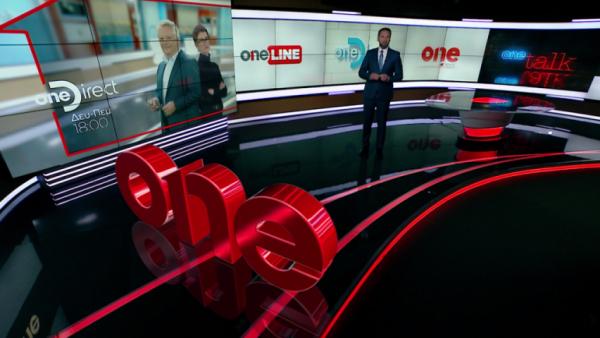 One Channel: Επαναλανσάρεται το… αδερφάκι του Mega