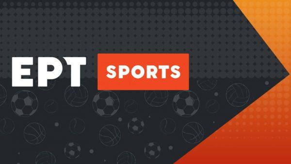 Παρέμβαση στη Βουλή για το κλείσιμο της ΕΡΤ Sports