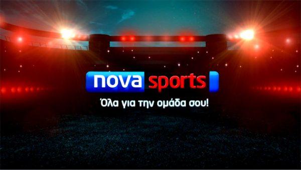 Bundesliga και Nova: Το παρασκήνιο μιας πρωτόγνωρης συμφωνίας