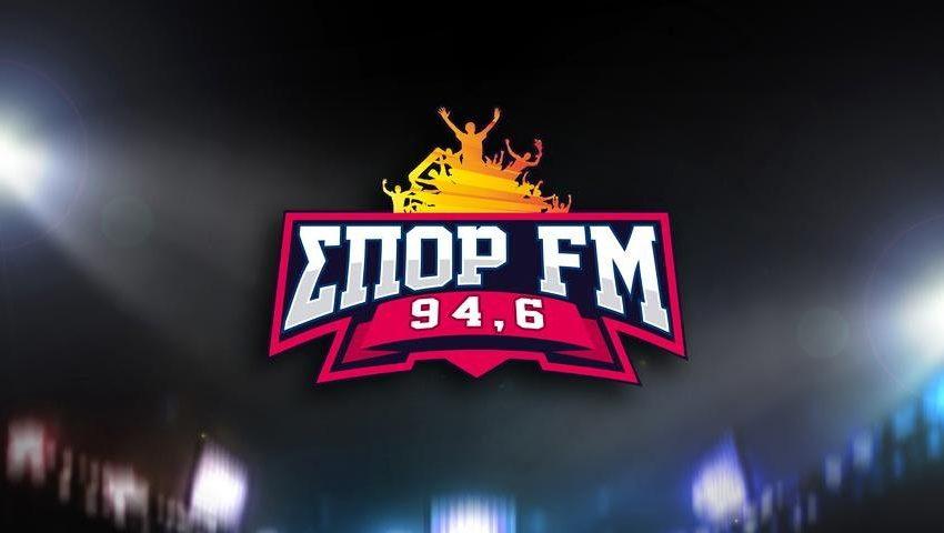 Μετονομάστηκε ο Σπορ FM!