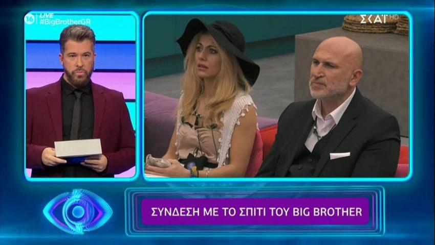 Άννα - Μαρία Ψυχαράκη: «Θέλω να γίνω υπουργός» (Vid)