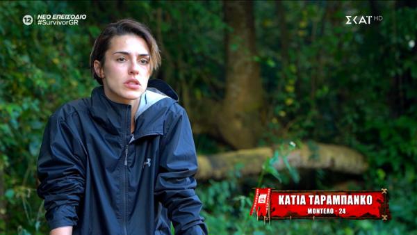 Survivor: Σε πολύ κακή κατάσταση η Κάτια Ταραμπάνκο (Vid)