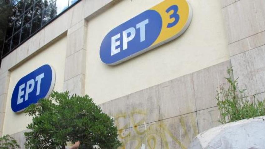 Και βόλεϊ και Super League 2 στην ΕΡΤ3