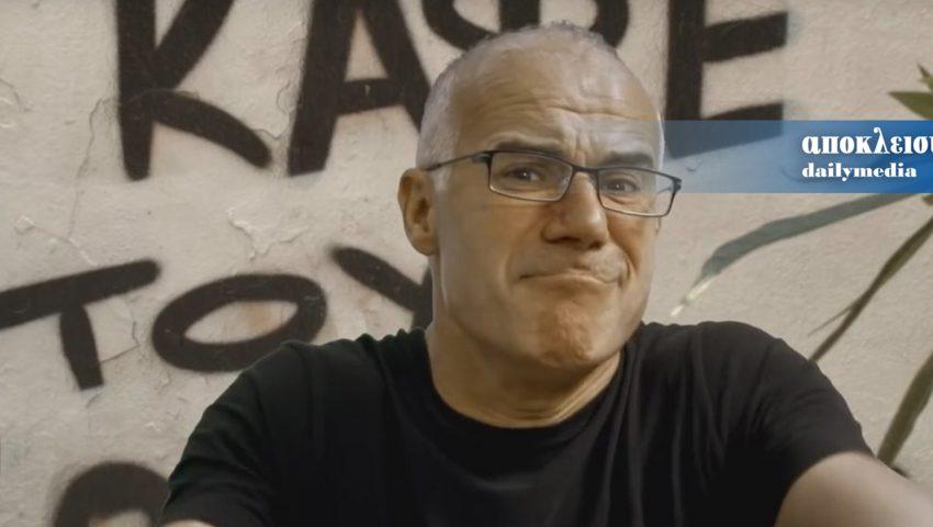 Δεν έχει ξαναγίνει κάτι τέτοιο στην Ελλάδα: Η μεγάλη επιστροφή του Γιώργου Μητσικώστα