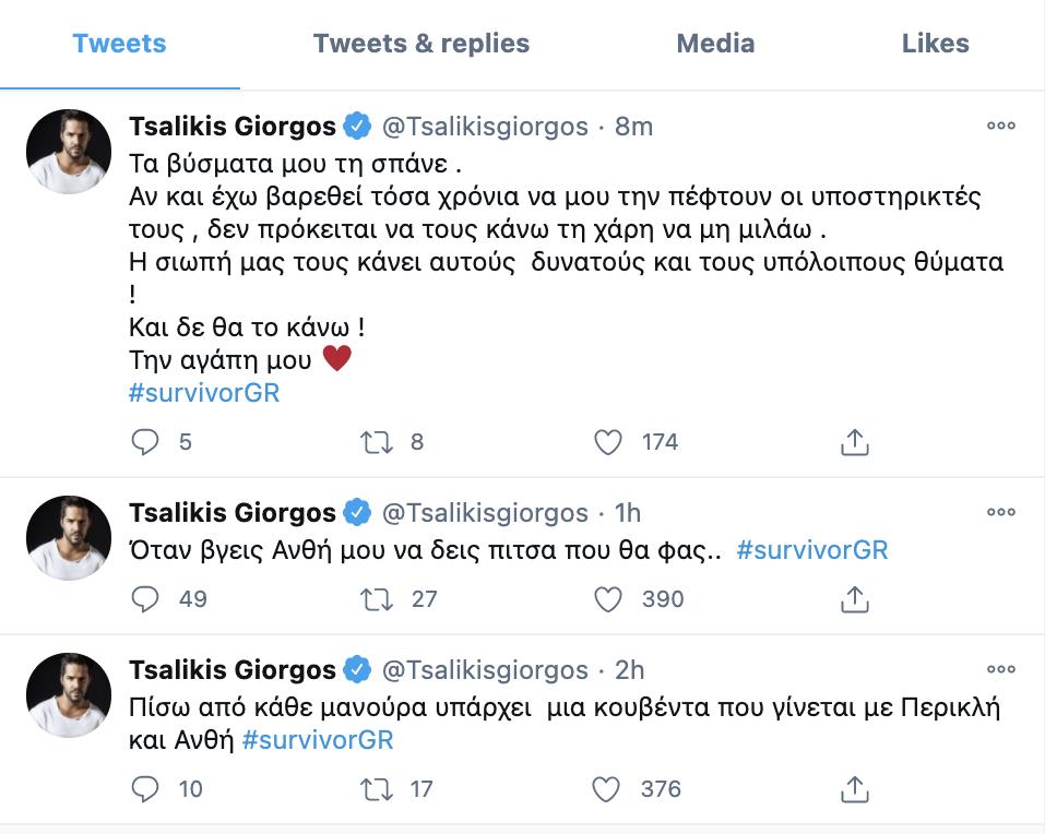 Survivor: Το σχόλιο - ντροπή του Γιώργου Τσαλίκη για την Ανθή Σαλαγκούδη (Pic)