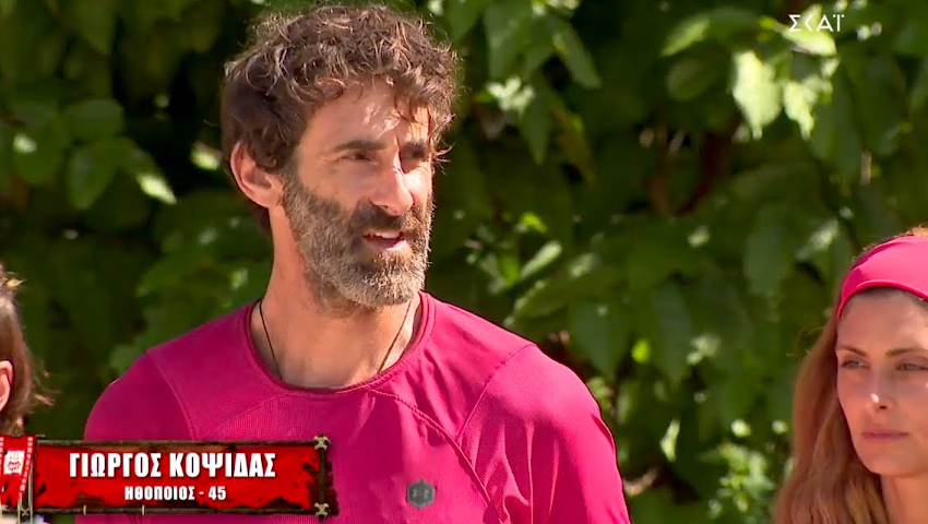 Survivor: Αυτή είναι η διάσημη πρώην σύvτροφος του Γιώργου Κοψιδά (Pic)