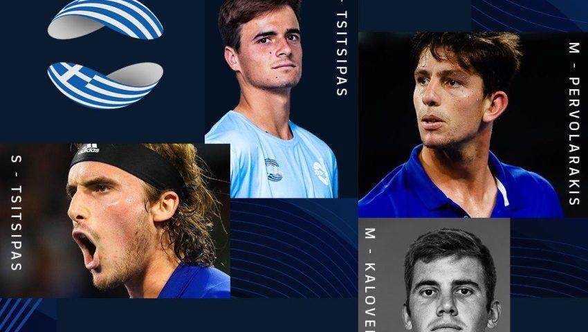 Με μετάδοση το ATP Cup του τένις, με Τσιτσιπά και Εθνική